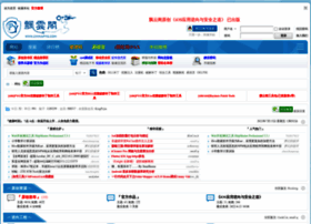 chinapyg.com