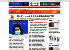 chinaqi.net
