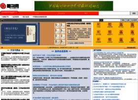 chinaqking.com