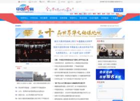 chinaqw.com