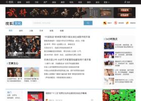 chinaren.com