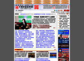 chinareviewnews.com