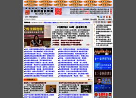 chinareviewnews.com