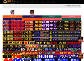 chinarfl.com
