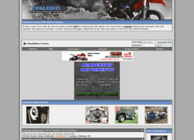 chinariders.net