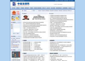 chinaruslaw.com
