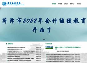 chinarx.com.cn