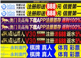 chinasaini.com