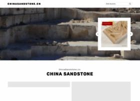 chinasandstone.cn