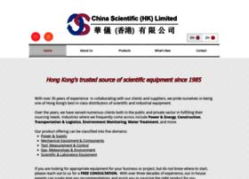 chinasci-hk.com