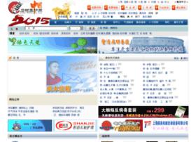 chinascn.com