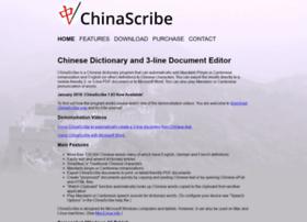 chinascribe.com