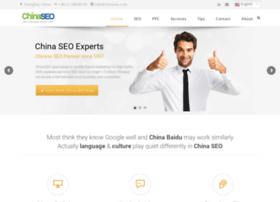 chinaseo.com