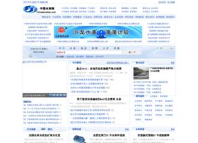 chinashuibiao.com