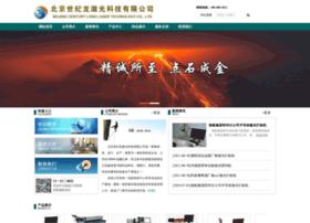 chinasjl.com.cn