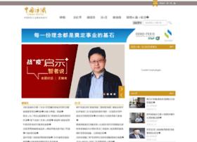 chinasjpj.com