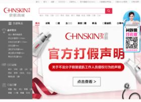 chinaskin.cn