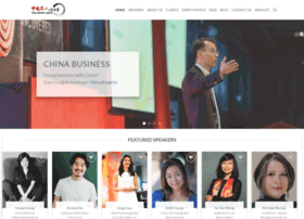 chinaspeakersagency.com