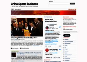 chinasportsbiz.com