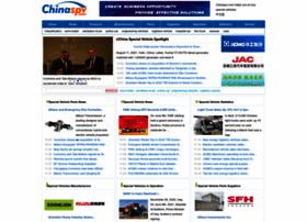 chinaspv.com
