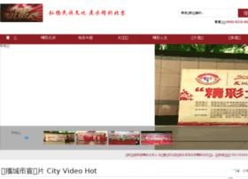 chinasq.com