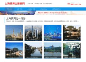 chinassbc.com