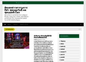 chinastampshere.com
