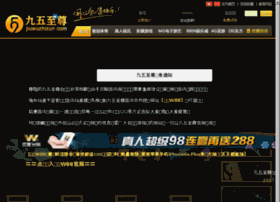 chinaste.net