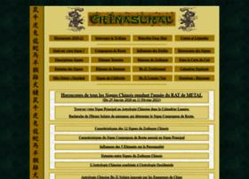 chinastral.com