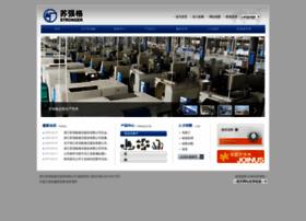 chinastronger.com