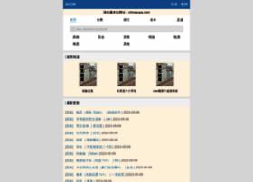 chinasupe.com