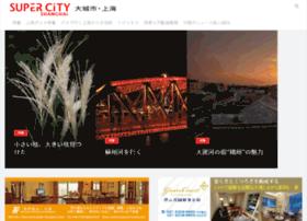 chinasupercity.com