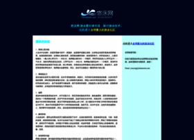 chinaswim.com