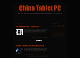 chinatabletpc.blogspot.com