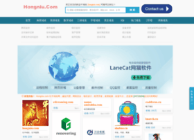 chinatar.com