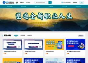 chinatat.com