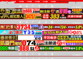 chinatc114.com