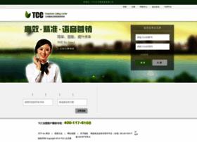 chinatcc.com