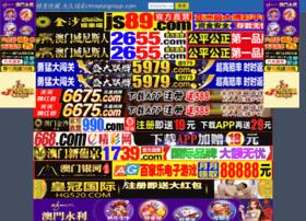 chinatelgroup.com