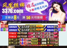 chinateyang.com