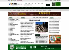chinatimber.org