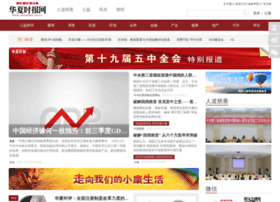 chinatimes.cc