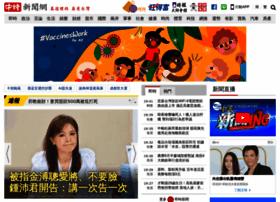 chinatimes.com