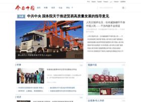 chinatoday.com.cn