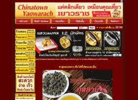 chinatownyaowarach.com