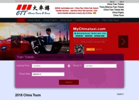 chinatraintickets.net