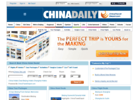 chinatravel.chinadaily.com.cn
