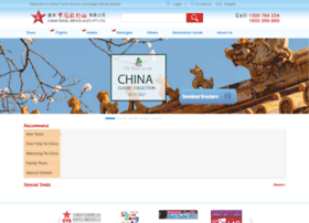 chinatravel.com.au
