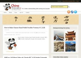 chinatravel20.com