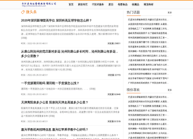 chinatraveltourism.com